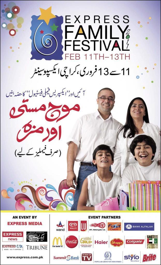 express family festival