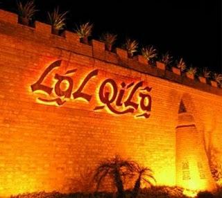 Lal Qila Restaurant - Ramadan Deal 2011 - Iftar Cum Dinner Buffet