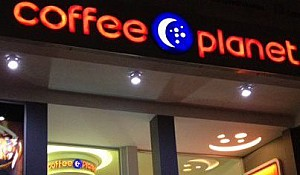 UAE's Coffee Planet coming to Pakistan