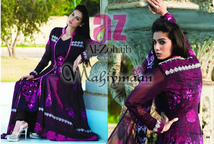 Al Zohaib Textiles Mahiymaan Eid Lawn collection 2012 1